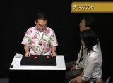 Tomo Yuki Monthly Magic Lesson Vol 3